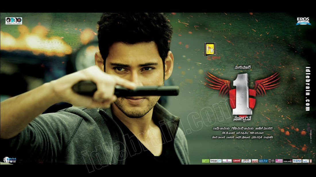 wp-20one-nenokkadine1366