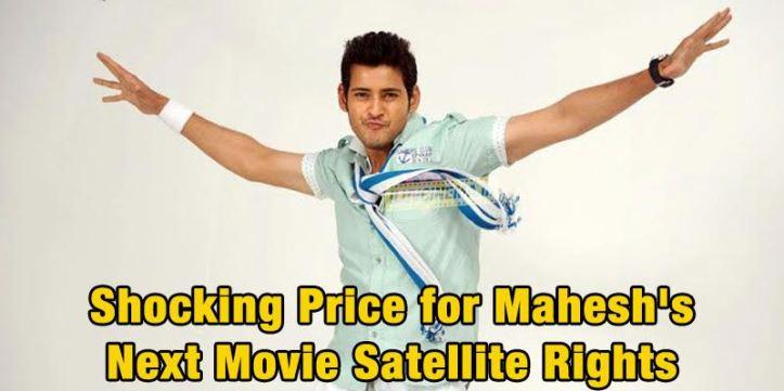 shocking-price-for-mahesh-babu-next-movie-satellite-rights