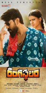 rangasthalam-poster9